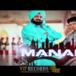 Manak-E – 'Mittro Punjabiya De'