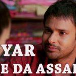 Prabh Gill & Amrinder Gill – Pyaar Tere Da Assar