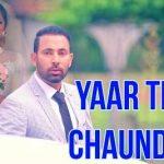 Gurpal Gill – Yaar Tenu Chaunde Ne