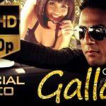 Offlicence – Gallan