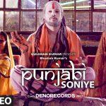Sunny Brown – Punjabi (Soniye)