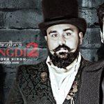 Simon Nandhra – Dil Mangdi 2 ft Jatinder Singh & Jaswinder Jassi