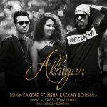 Tony Kakkar – Akhiyan ft Neha Kakkar & Bohemia
