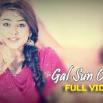 Rupali – Gal Sun Challeya ft Moneyspinner