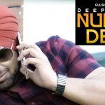 Deep Money – Number Delete