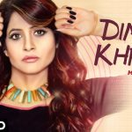 Miss Pooja – Dimaag Khraab