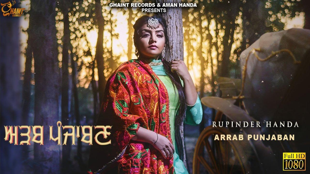 Rupinder Handa ft Desi Routz – Arrab Punjaban