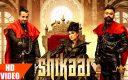 Jazzy B, Amrit Maan & Kaur-B feat Preet Hundal – Shikaar
