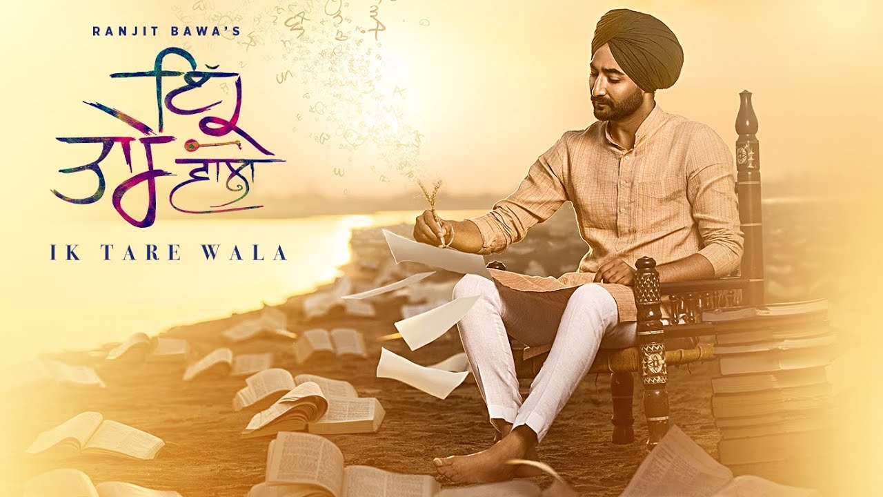 Ranjit Bawa ft Millind Gaba – Ik Tare Wala