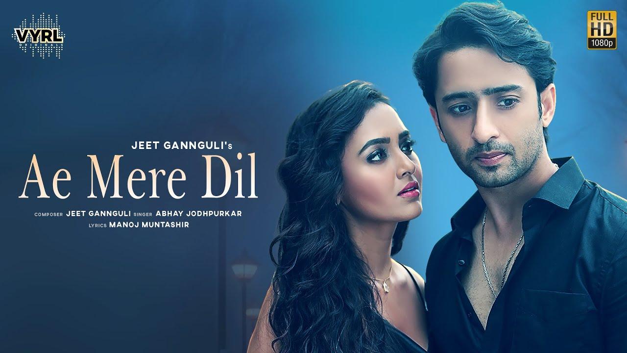 Jeet Gannguli & Abhay Jodhpurkar – Ae Mere Dil