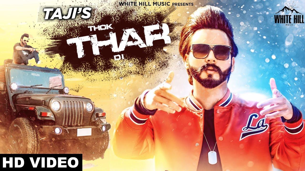 Taji – Thok Thar Di