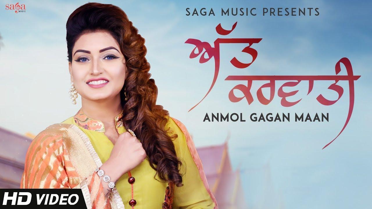 Anmol Gagan Maan ft Bling Singh & MixSingh – Att Karvati