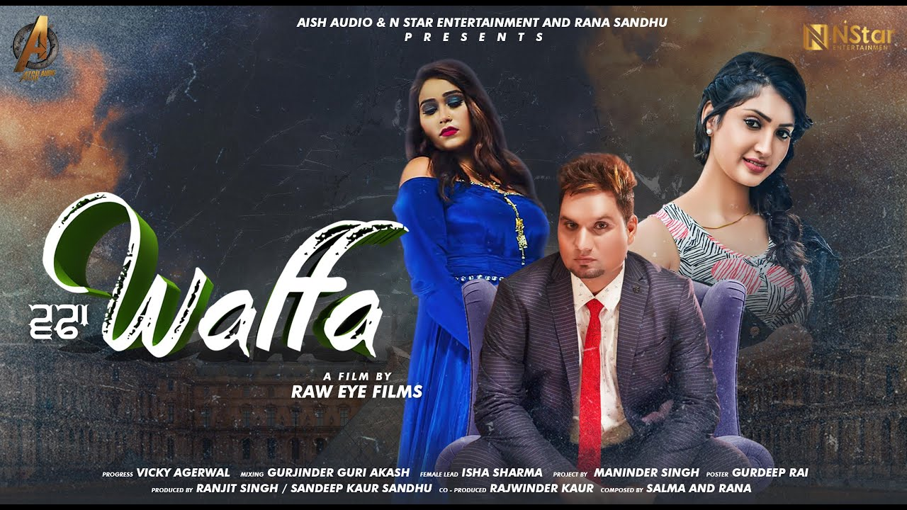 Rana Jethuwal ft Afsana Khan – Waffa