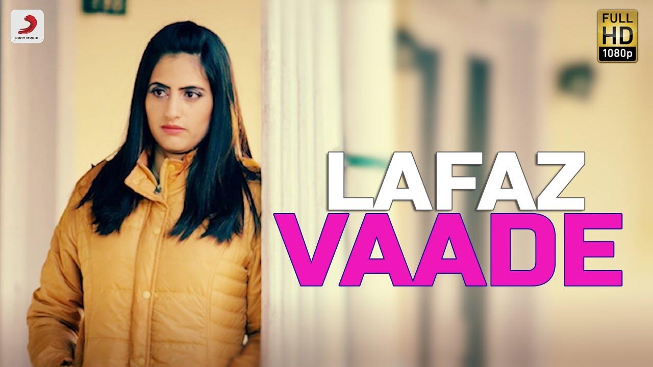 Lafaz – Vaade