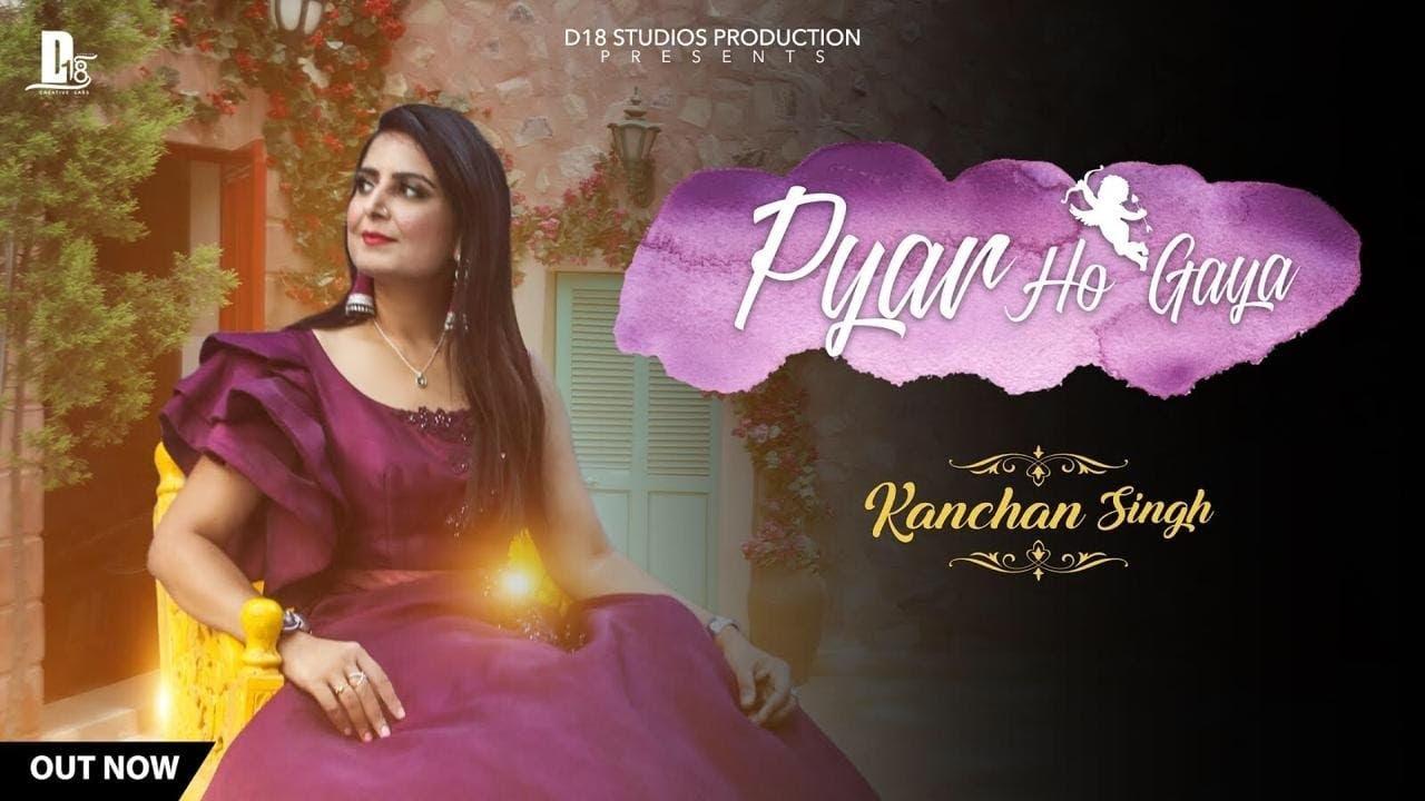 Kanchan Singh – Pyar Ho Gaya