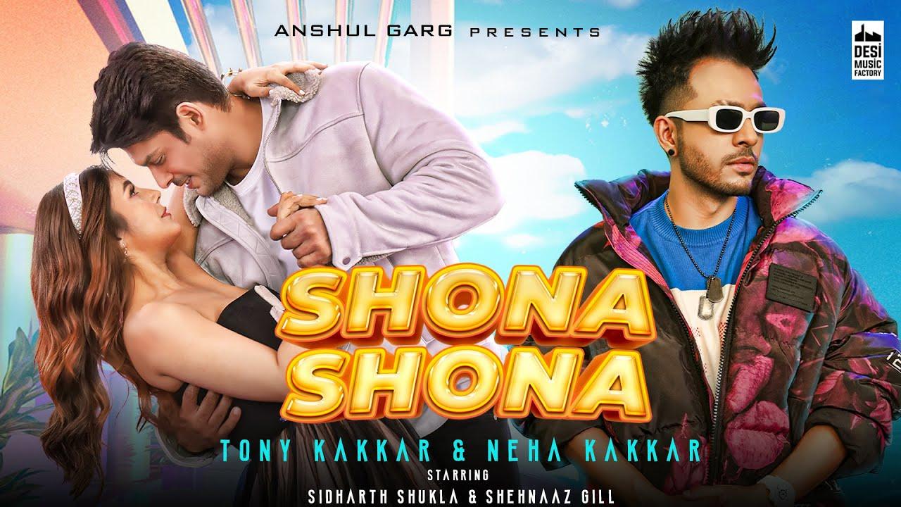 Tony Kakkar & Neha Kakkar – Shona Shona