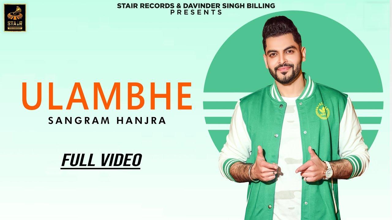 Sangram Hanjra ft DJ Narender – Ulambhe
