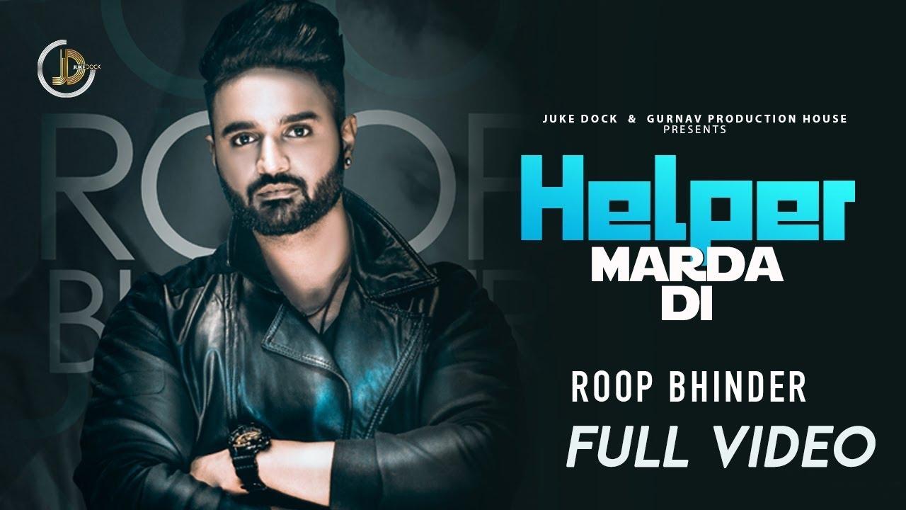 Roop Bhinder ft San B – Helper Marda Di
