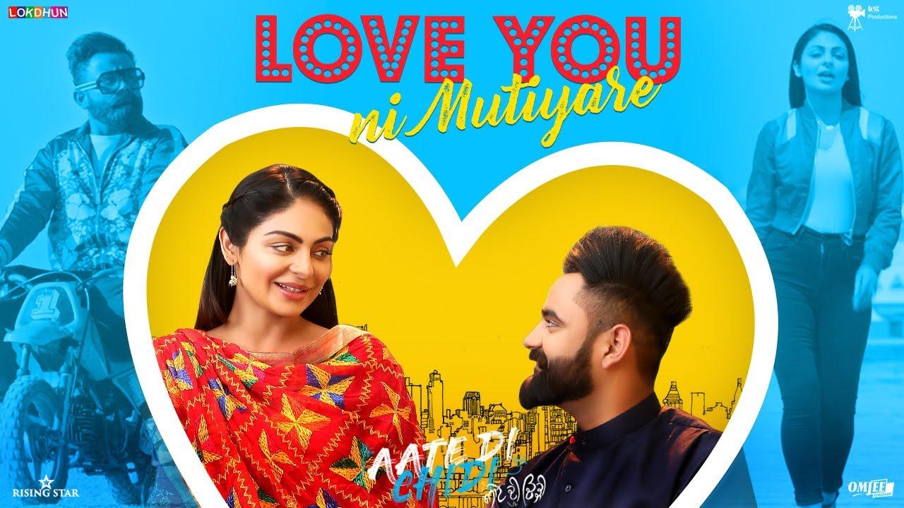 Amrit Maan ft Gurlej Akhtar & Intense – Love You Ni Mutiyare