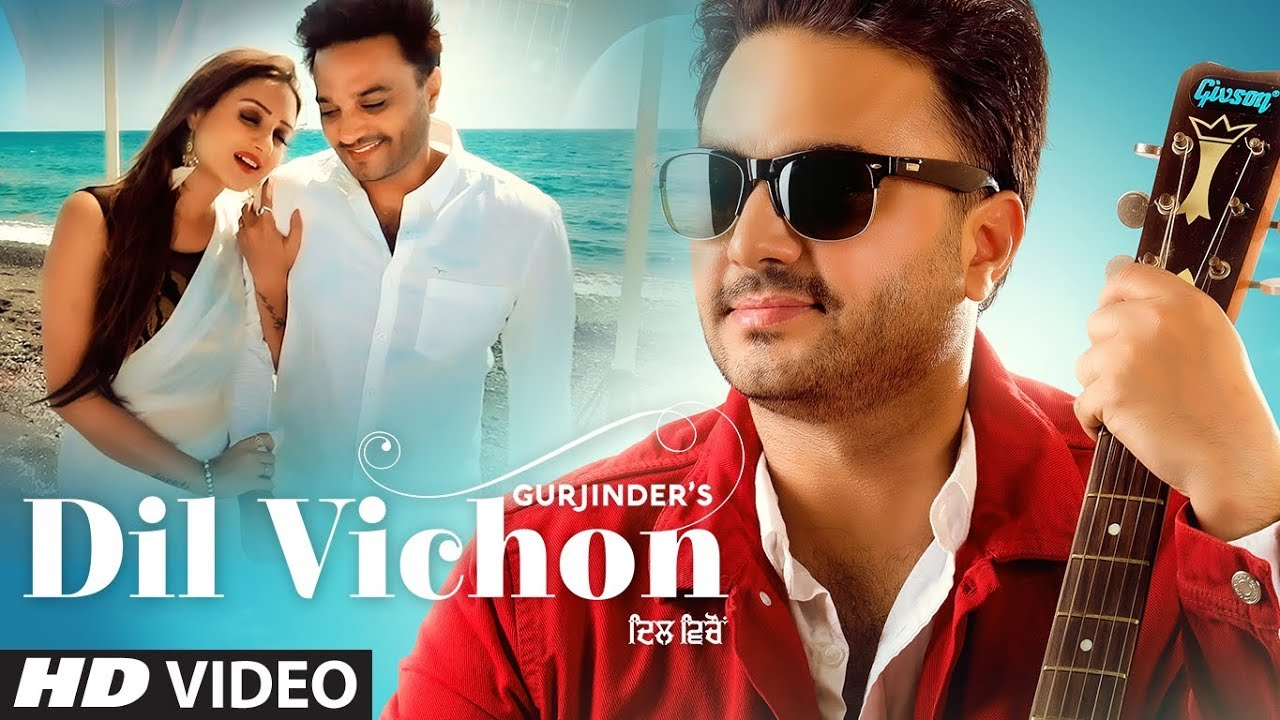 Gurjinder – Dil Vichon