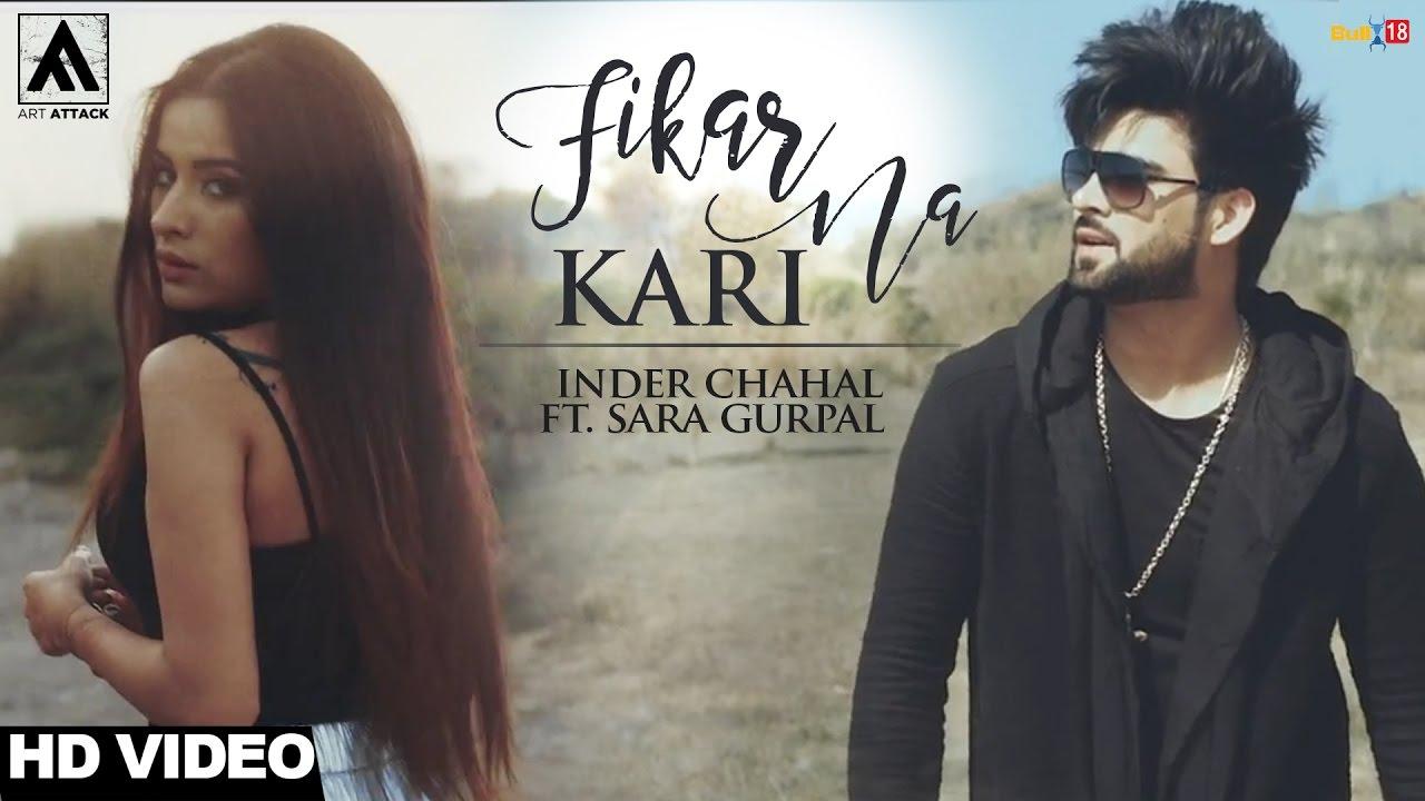 Inder Chahal – Fikar Na Kari