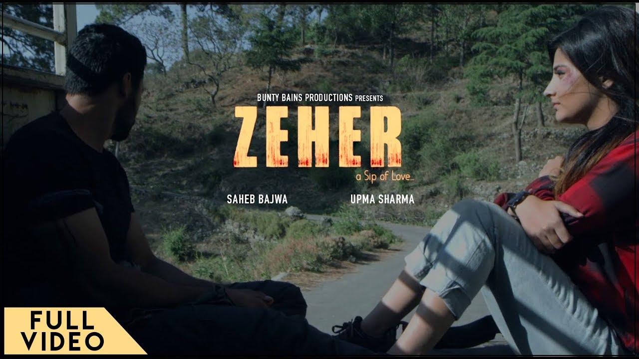 Saheb Bajwa – Zeher