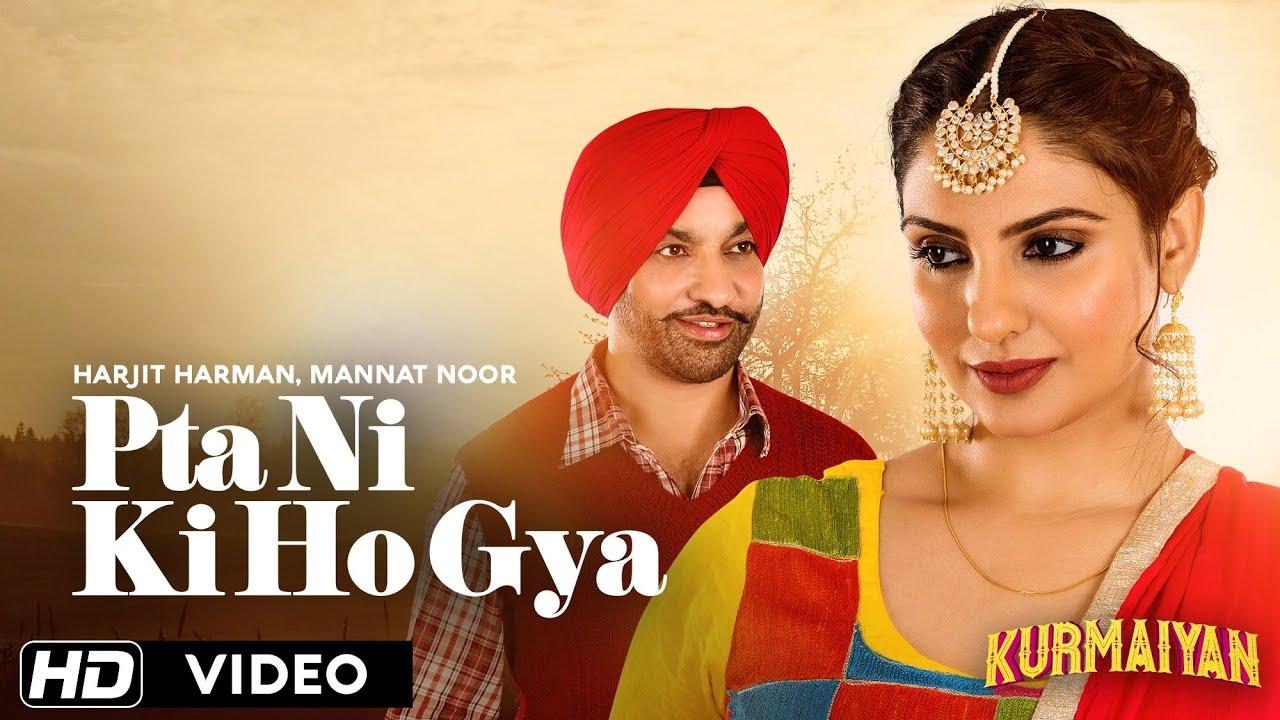 Harjit Harman & Mannat Noor – Pta Ni Ki Ho Gya