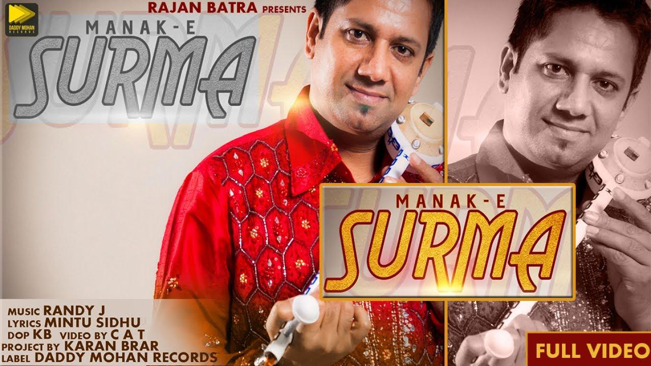 Manak-E ft Randy J – Surma