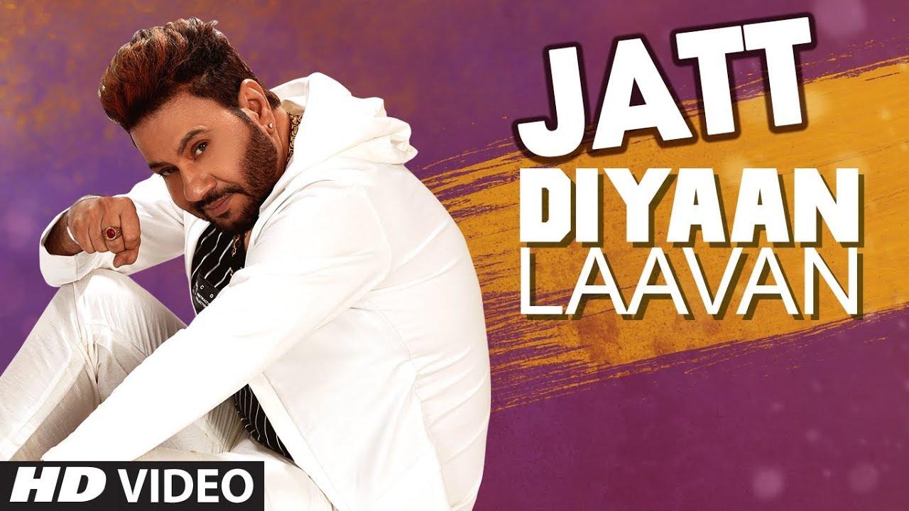 Gurmeet Singh – Jatt Diyaan Laavan