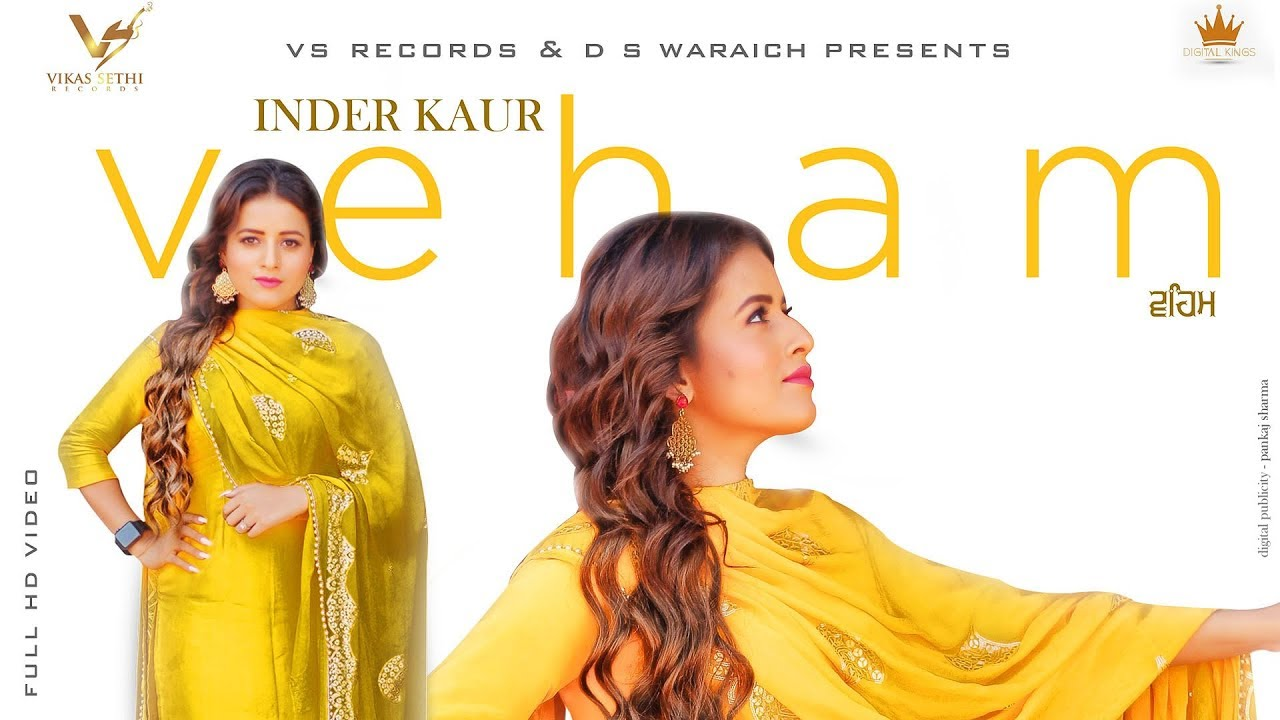 Inder Kaur ft Laddi Gill – Veham