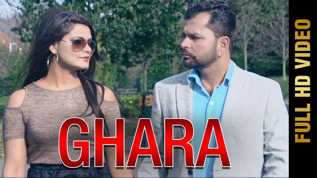 Nachhatar Brar ft Sudesh Kumari – Ghara
