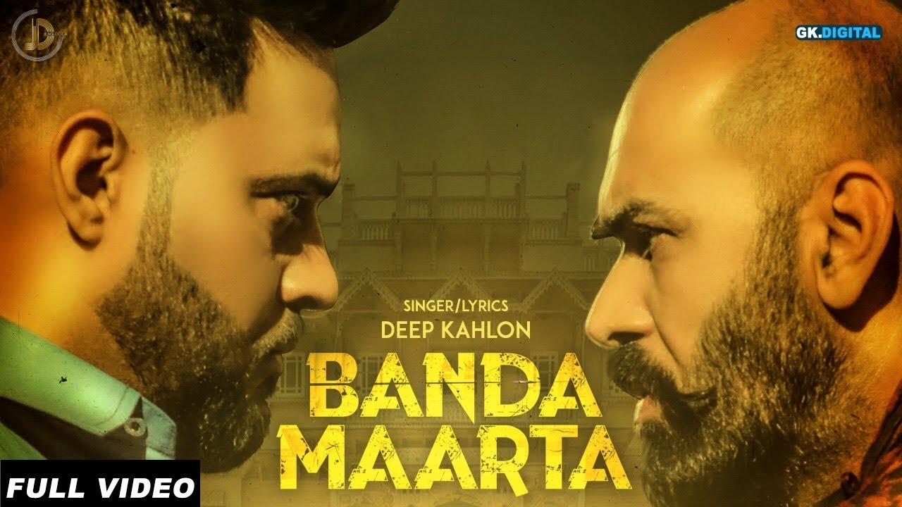 Deep Kahlon ft DJ Flow – Banda Maarta