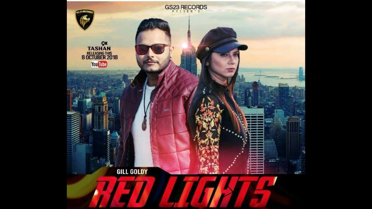 Gill Goldy – Red Lights