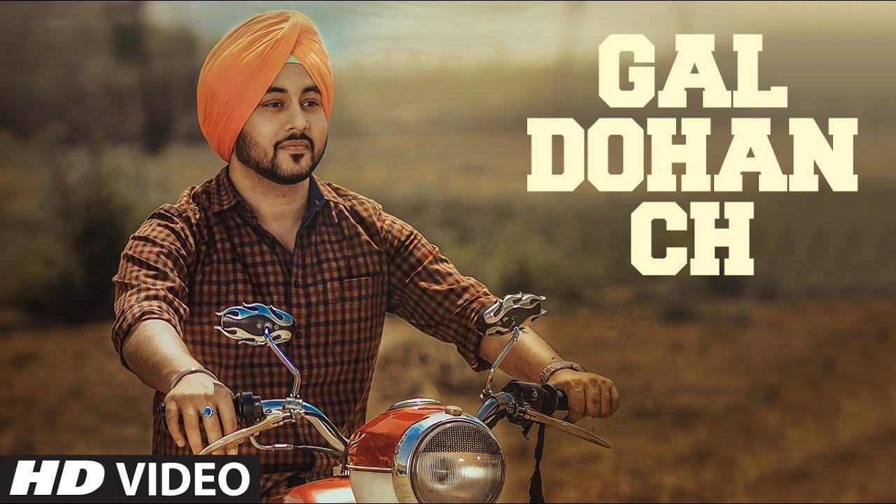 Deep Karan – Gal Dohan Ch