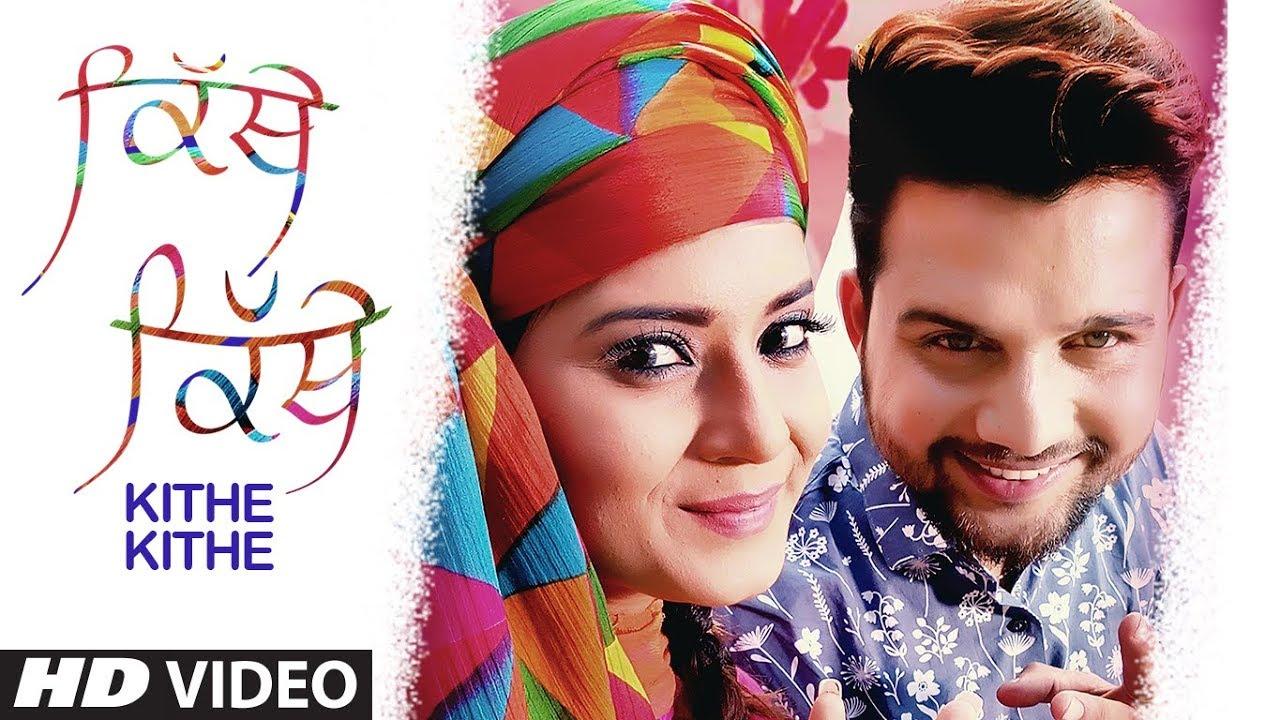Jatinder Mittu ft Jassi X – Kithe Kithe