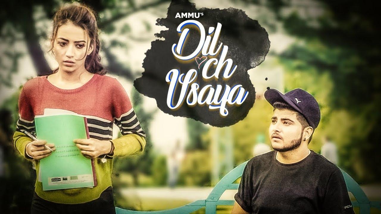 Ammu ft Rox A – Dil Ch Vsaya