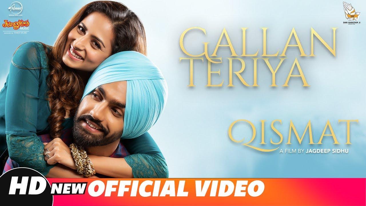 Ammy Virk ft Neetu Bhalla & Sukh-E Muzical Doctorz – Gallan Teriya