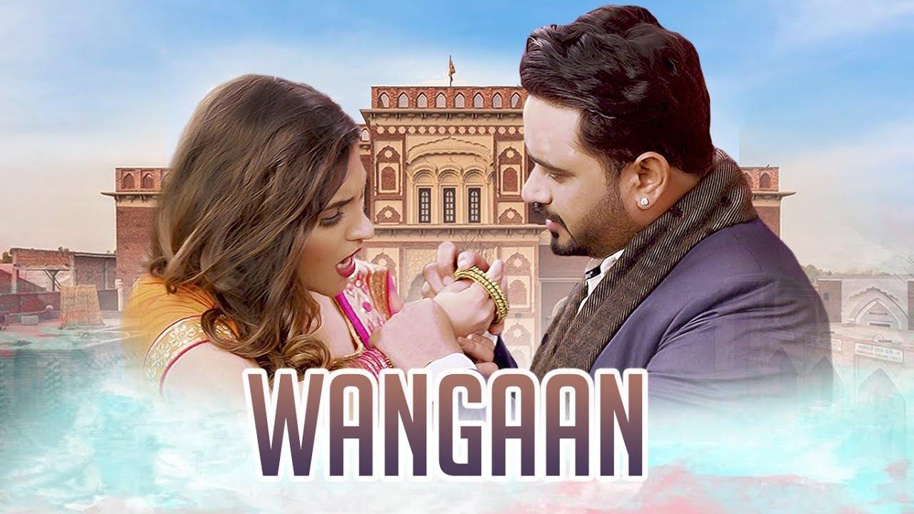 Masha Ali ft Mr. Wow – Wangaan