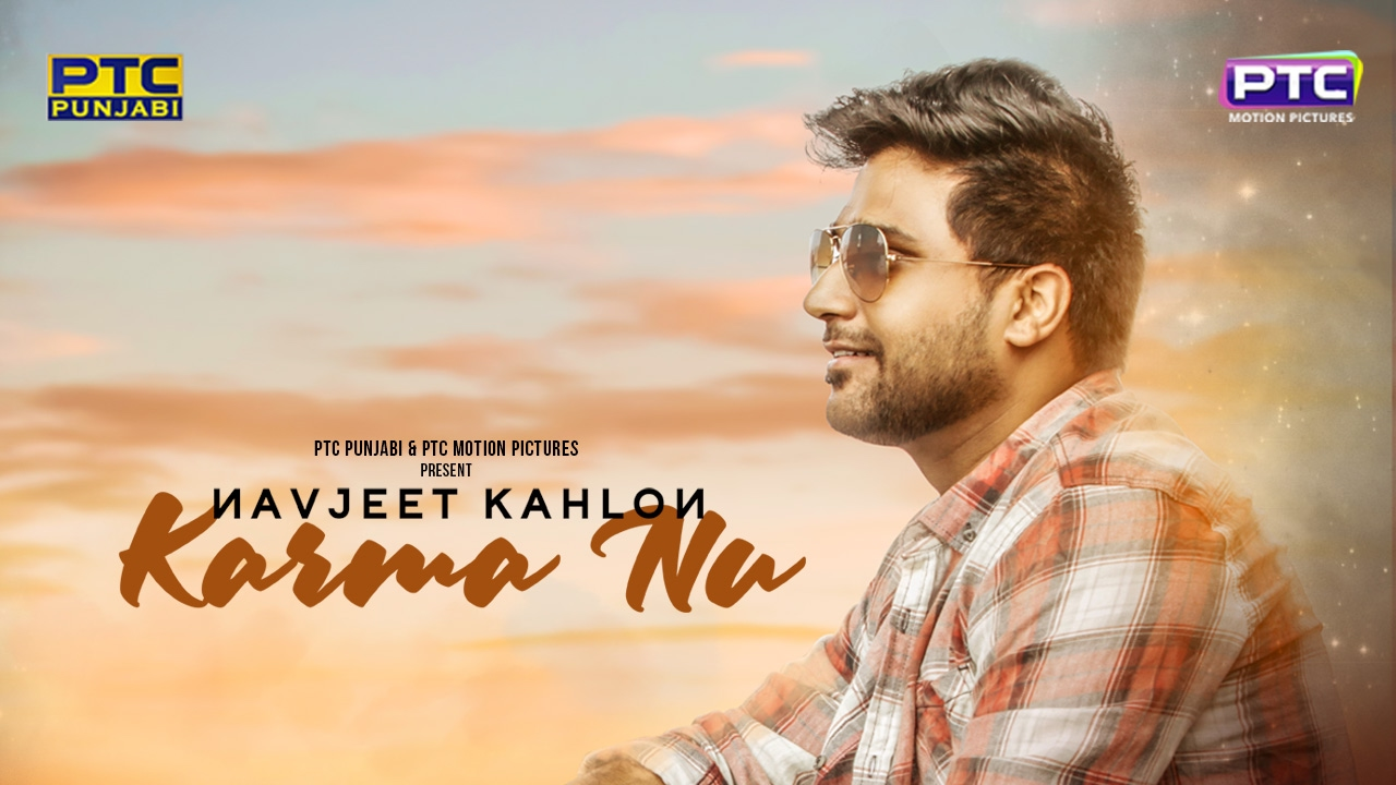 Navjeet Kahlon – Karma Nu