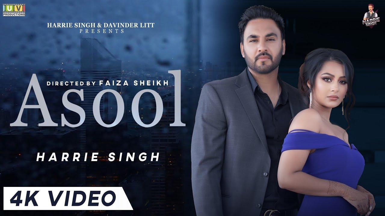 Harrie Singh ft Dope Peppz – Asool