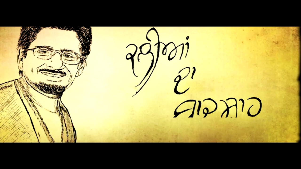 Manak-E, Lehmber Hussainpuri, Nachhatar Gill, K.S. Makhan & Nirmal Sidhu ft Ace – Kaliyan