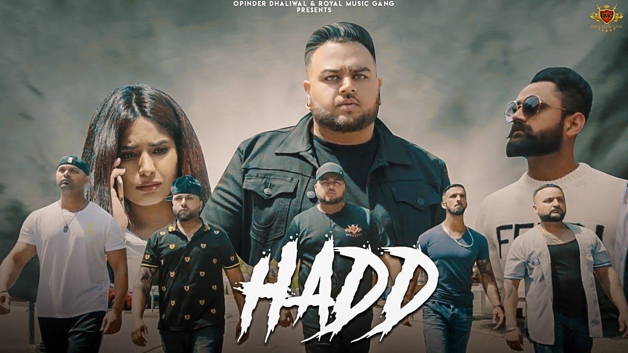 Deep Jandu – Hadd