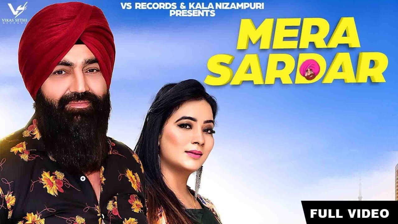 KS Makhan & Gurheer Kaur – Mera Sardar