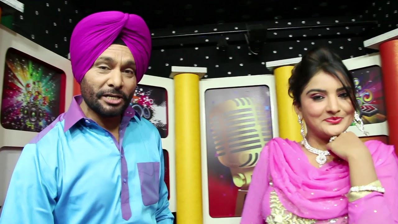 Veer Sukhwant & Renu Ranjit – Teri Pagg