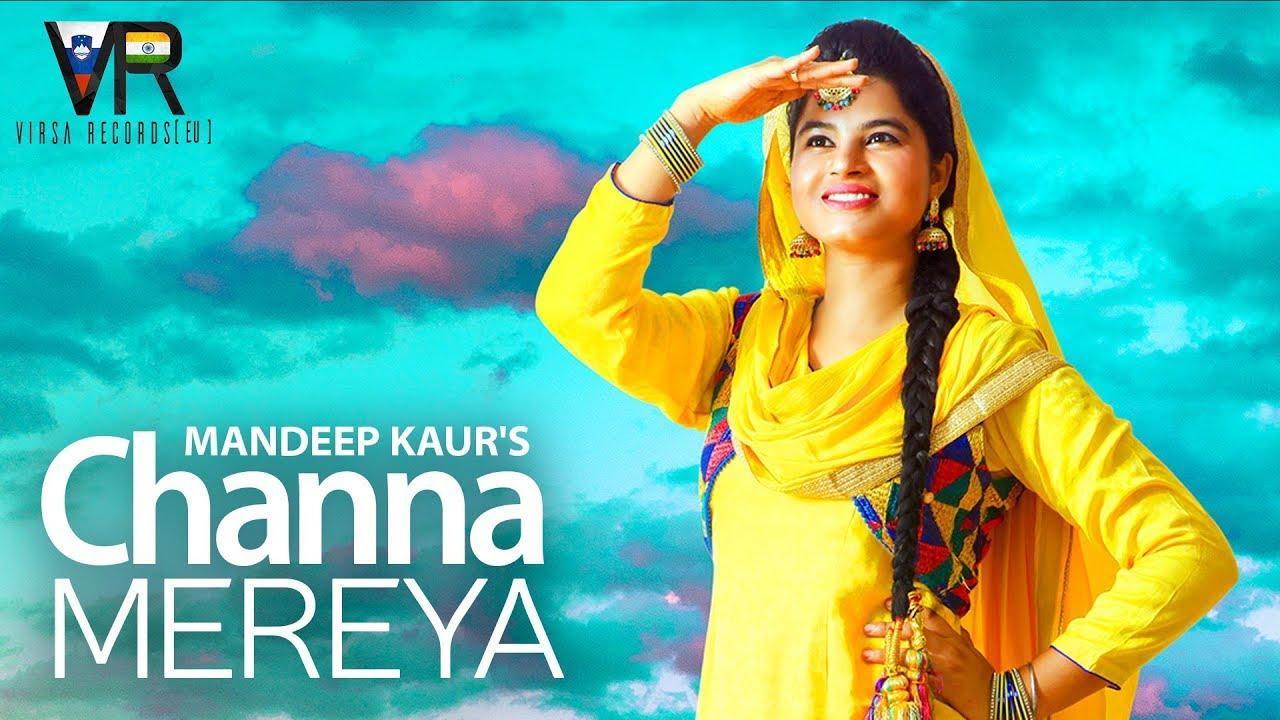 Mandeep Kaur – Channa Mereya