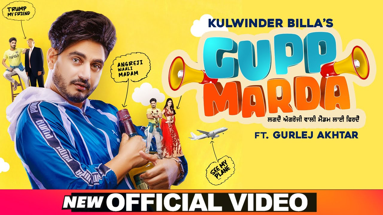 Kulwinder Billa ft Gurlej Akhtar & Enzo – Gupp Marda
