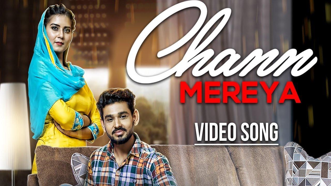 Deep Harsh – Chann Mereya