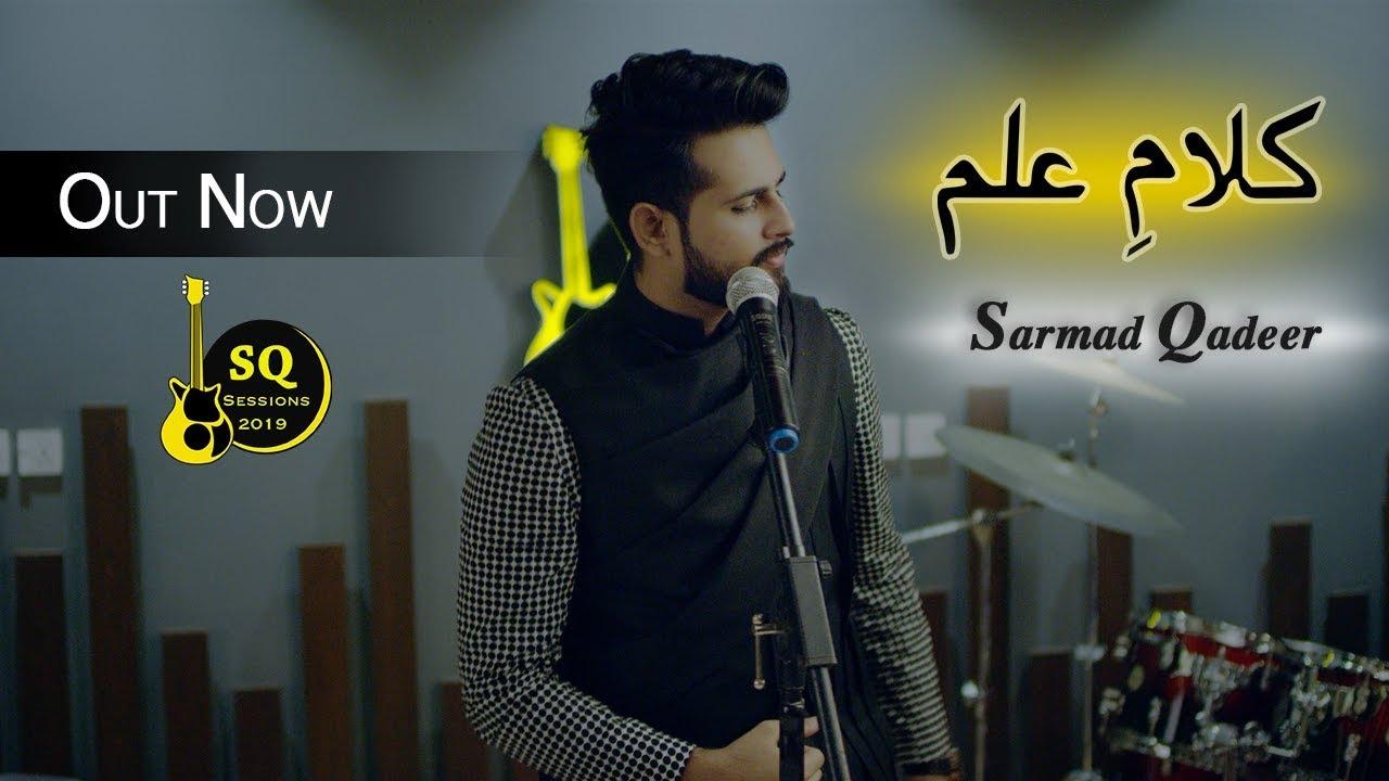Sarmad Qadeer – Kalam-E-Ilam