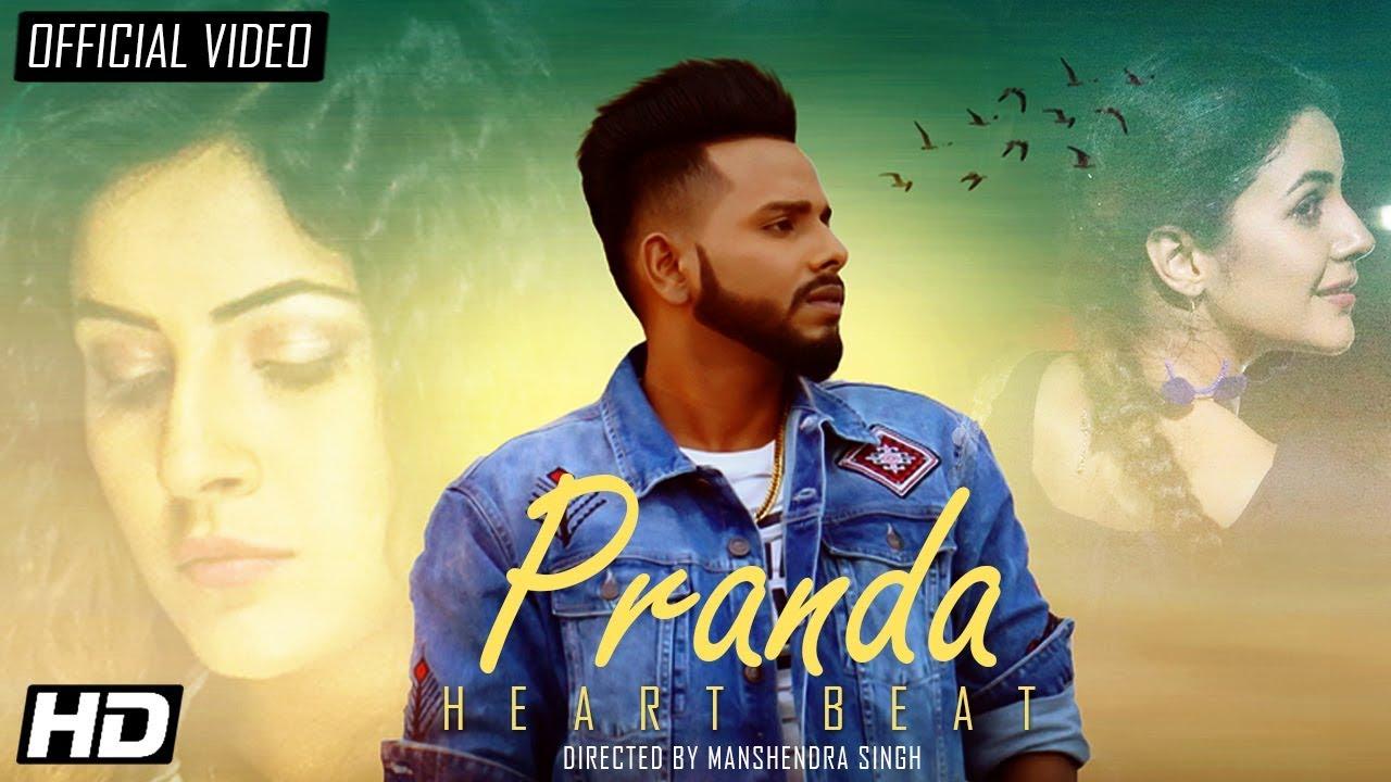 Heartbeat – Pranda