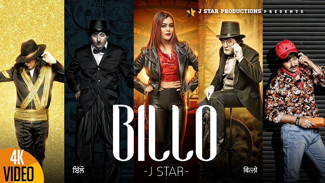 J Star – Billo